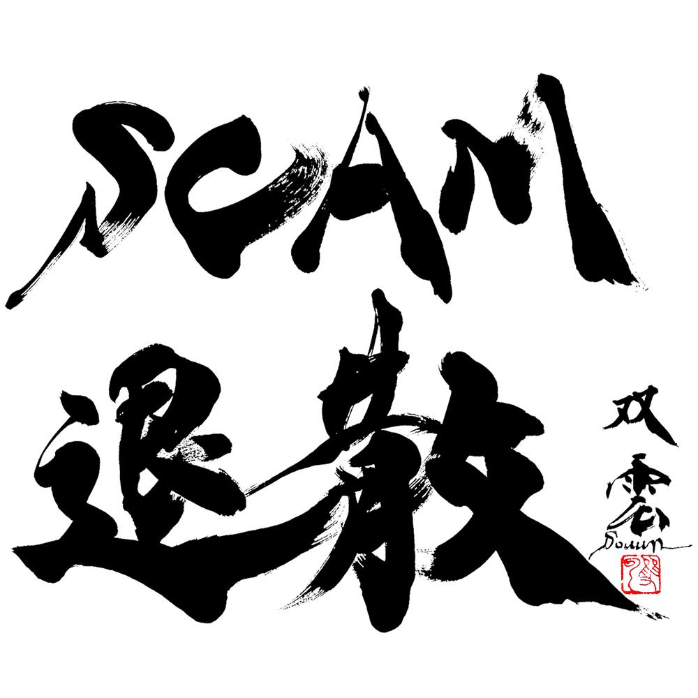 SCAM Taisan